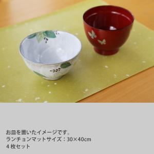 ランチョンマット 和紙 若草(4枚セット)|on-washi