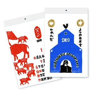 【SALE】2019年 カレンダー 壁掛け よつめ染布舎和紙カレンダー(ネコポス可)|on-washi