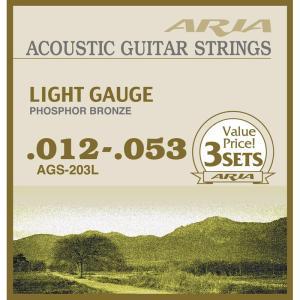ARIA ( アリア ) AGS-203L (Light / 3セットパック) アコースティックギター弦