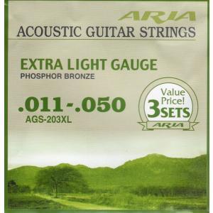 ARIA ( アリア ) AGS-203XL (Extra Light / 3セットパック) アコースティックギター弦