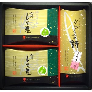 マルキチセット(リアスの詩/女川しそ巻)|onagawa-again