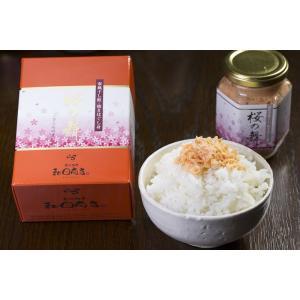 桜の舞 2個セット|onagawa-again