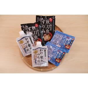 送料無料! さんますり身食べ比べ3種セット|onagawa-again