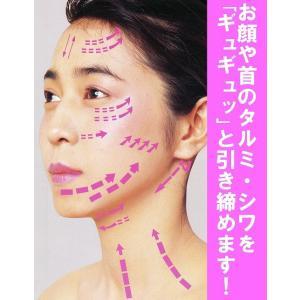 リフトアップ化粧品 エステボウ フェイスリフトパック3点セット 顔パック 高級スキンケア 基礎化粧品 フェイス用パック|onayami-cosme|05
