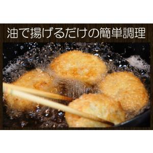 粗びきビーフメンチカツ80g×10個入り たっぷり800g 冷凍食品 業務用 名産 特産品 ギフト 大阪|once-in|02