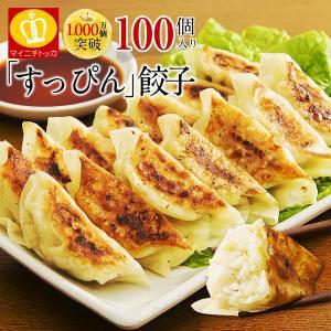 セール 送料無料 訳あり 餃子 20個セット 約350g ぎょうざ 冷凍食品 特産品 わけあり 名物商品 約18人前  大阪 ギフト お取り寄せ 業務用