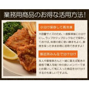国産鶏ささみ2キロ 冷凍食品 小分け保存やご近所さんで分けても喜ばれます 業務用 訳あり価格 業務用 名産 特産品 ギフト 大阪 once-in 02