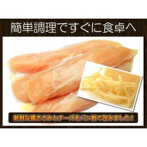 鶏のささみチーズカツ100g×5本セット 冷凍食品 お子様大好き!業務用 名産 特産品 ギフト 大阪|once-in|02