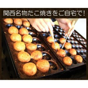 関西手焼たこやき50個セット 冷凍食品 外はカリッと、中はトロ〜リ 大阪名物のたこ焼き 業務用 名産 特産品 ギフト 大阪|once-in|03