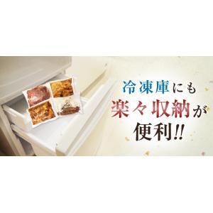 24時間限定 セール 訳あり 送料無料 タレ漬けマルチョウ1kg 200g×5袋 冷凍食品 特産品 焼肉 バーベキュー用  牛ホルモン焼き わけあり 大阪 ギフト 牛肉 食品|once-in|11