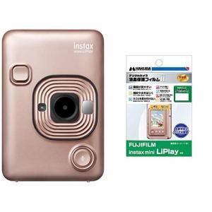 セット買いFUJIFILM チェキ インスタントカメラ/スマホプリンター instax mini LiPlay ブラッシュゴールド INS once20200619