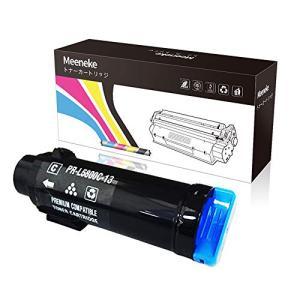 Meeneke NEC用 PR-L5800C互換トナー ずつ PR-L5800C-13( シアン) 互換トナーカートリッジ 対応機種:NEC once20200619