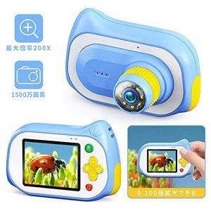 子供カメラ,TONDOZEN 顕微鏡カメラ小学生観察用 8つLEDライト内蔵 写真200倍まで拡大可能 キッズカメラ デジタルビデオカメラ|once20200619
