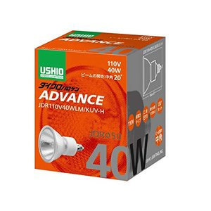USHIO ダイクロハロゲン ADVANCE JDRφ50 省電力タイプ 40W形 110V E11 中角 UVカット|once20200619