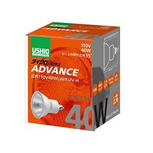 USHIO ダイクロハロゲン(110V) JDRφ50 ADVANCE 40W 広角 E11口金|once20200619