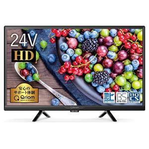 山善 24V型 ハイビジョン 液晶テレビ (Fire TV Stick操作 外付けHDD録画 対応) QRC-24S2K|once20200619