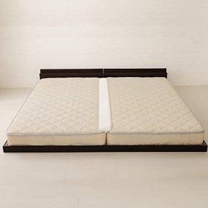 アイリスプラザ すきまパッド マットレス用隙間パッド ホワイト 長さ183cm 7798|once20200619
