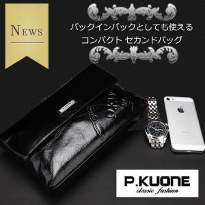 牛革 メンズ クラッチバッグ バックインバック 黒 結婚式バッグ P.KUONE ヤマト宅配|oncomshop