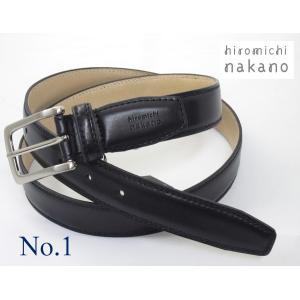 レザーベルト hiromichi nakano 牛革 メンズ 5HN201|oncomshop
