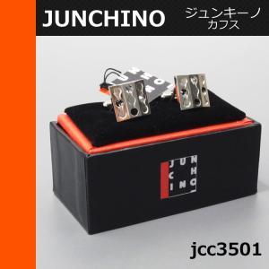 ジュンキーノ JUNCHINO カフス カフスボタン ブランド jcc3501 ヤマト宅配|oncomshop