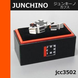 ジュンキーノ JUNCHINO カフス カフスボタン ブランド jcc3502 ヤマト宅配|oncomshop