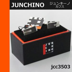 ジュンキーノ JUNCHINO カフス カフスボタン ブランド jcc3503 ヤマト宅配|oncomshop