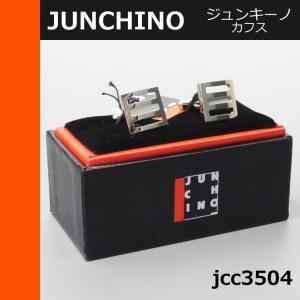 ジュンキーノ JUNCHINO カフス カフスボタン ブランド jcc3504 ヤマト宅配|oncomshop