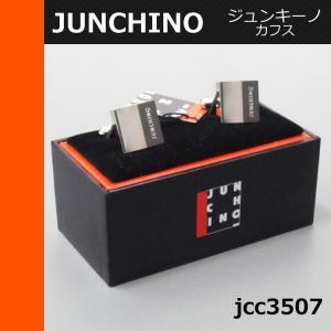 ジュンキーノ JUNCHINO カフス カフスボタン ブランド jcc3507 ヤマト宅配|oncomshop