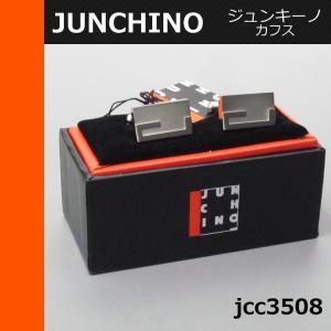 ジュンキーノ JUNCHINO カフス カフスボタン ブランド jcc3508 ヤマト宅配|oncomshop