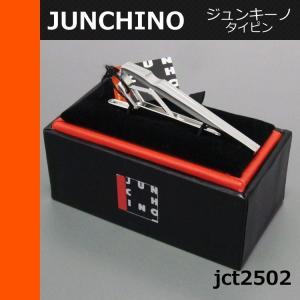 ジュンキーノ JUNCHINO タイピン ブランド jct2502 ヤマト宅配|oncomshop