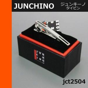 ジュンキーノ JUNCHINO タイピン ブランド jct2504 ヤマト宅配|oncomshop