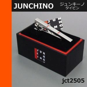 ジュンキーノ JUNCHINO タイピン ブランド jct2505 ヤマト宅配|oncomshop