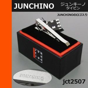 ジュンキーノ JUNCHINO タイピン ブランド jct2507 ヤマト宅配|oncomshop