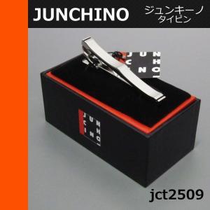 ジュンキーノ JUNCHINO タイピン ブランド jct2509 ヤマト宅配|oncomshop
