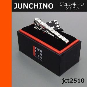 ジュンキーノ JUNCHINO タイピン ブランド jct25010 ヤマト宅配|oncomshop