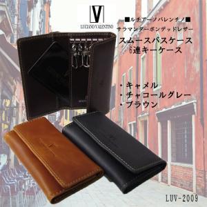 ルチアーノ バレンチノ Luciano Valentino 6連キーケース LUV-2009 ヤマトDM|oncomshop