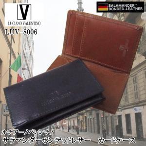 ルチアーノバレンチノ Luciano Valentino 名刺入れ カードケース LUV-8006 ヤマトDM|oncomshop