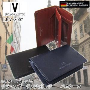 ルチアーノバレンチノ Luciano Valentino パスケース 定期入れ LUV-8007