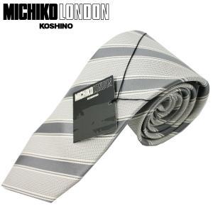 ネクタイ ビジネス ミチコロンドン MICHIKO LONDON 日本製 グレー地 ストライプ シルク100% ネコポス|oncomshop