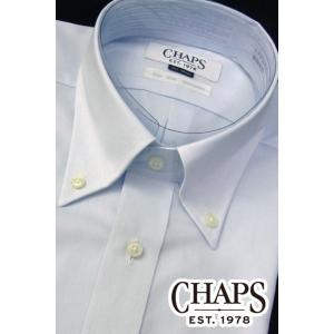 CHAPS 長袖 ビジネス シャツ 綿100% 形態安定加工 ブルー チャップス oncomshop