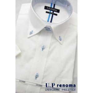 U.P renoma レノマ 半袖 ビジネス シャツ 形態安定加工 綿100% ドゥエボットーニ oncomshop
