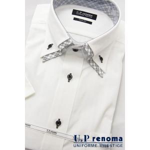U.P renoma レノマ 半袖 ビジネス シャツ 形態安定加工 綿100% ダブルカラー oncomshop