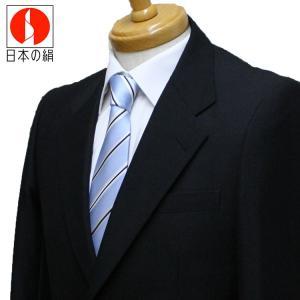 ネクタイ ストライプ レジメンタル 水色 ブルー シルク 西陣織 ネコポス|oncomshop
