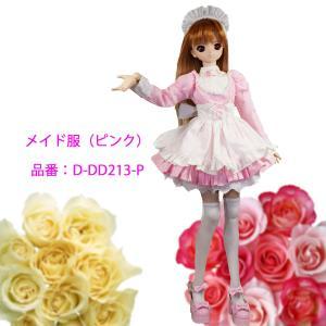 メイド服セット(ピンク)|ondine