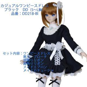 BL カジュアルワンピースドレス 可愛いメイド服のセットです。DD(S胸〜L胸)|ondine