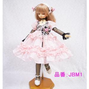 ピンクのシフォンジョーゼットドレス|ondine