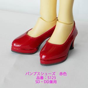 S123 エナメルカラー赤色ドールシューズDDサイズ用(SDサイズ兼用) ondine