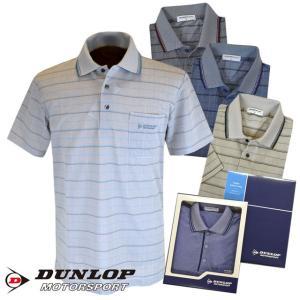 ★商品説明★ ゴルフにもカジュアルにもOK 胸ポケット付き 年齢を問わないスポーティーなポロシャツで...