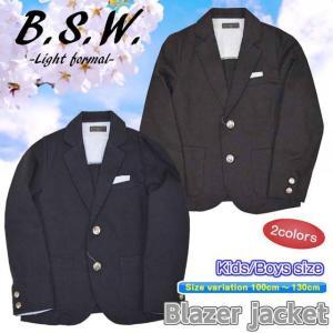 0b2bbba98aed2 入学式 ブレザージャケット トラッド フォーマル 男児 男の子 ボーイズ 冠婚葬祭 fo-63505  SALE