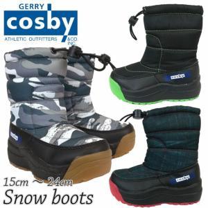 スノーブーツ 男子 スパイク付き 子供用 ダウンブーツ cosby(コスビー) キッズ ジュニア ボーイズ fo-awboyboot【お急ぎ便対応】